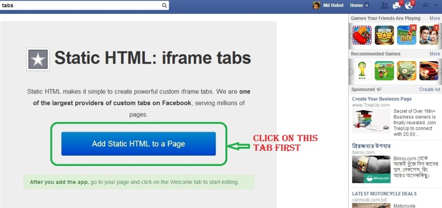 add static HTML to a page window for get dofollow backlink form facebook