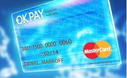 Free Virtual Master Card