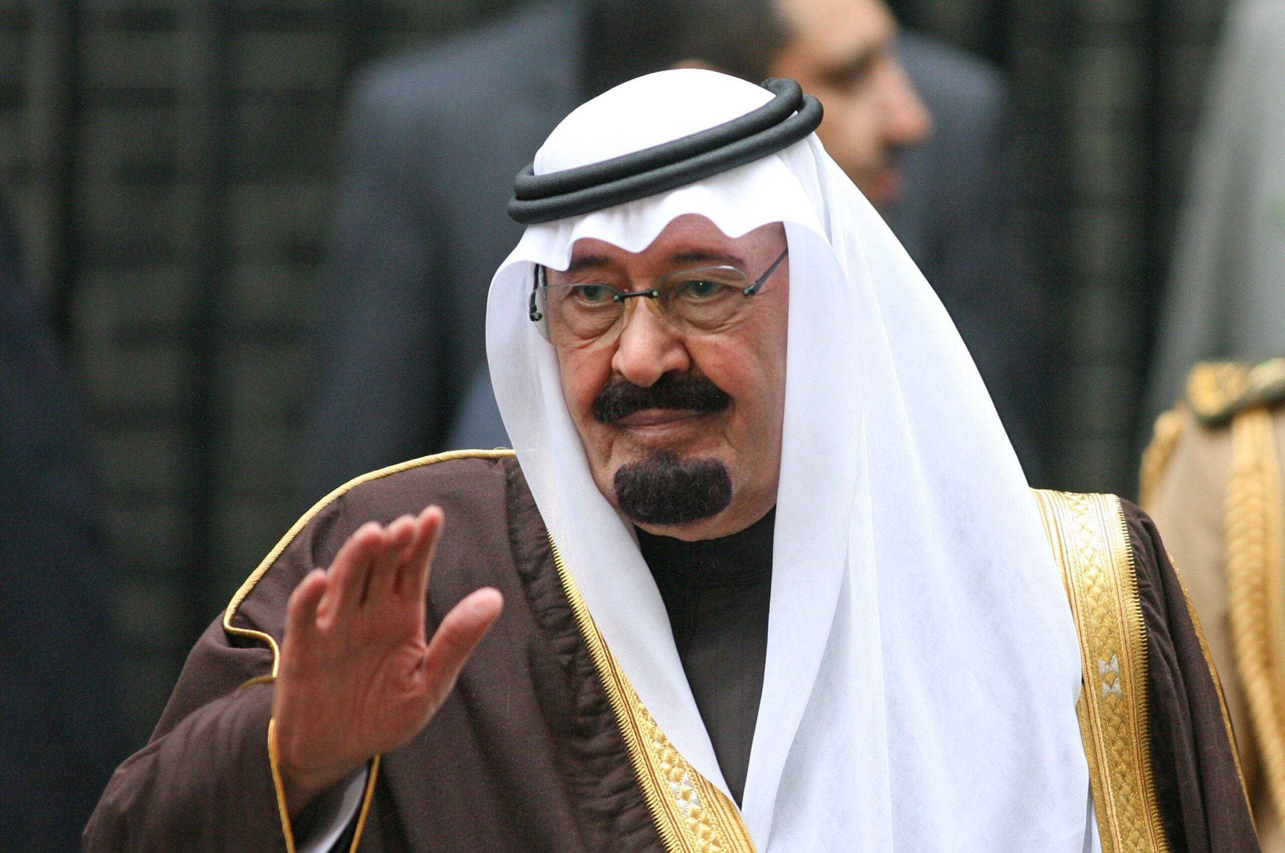 Saudi King Abdullah Died