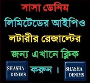 Shasa Denim IPO 2015