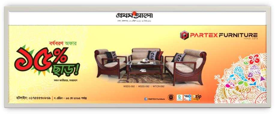 partex furniture boishakh offer 1422