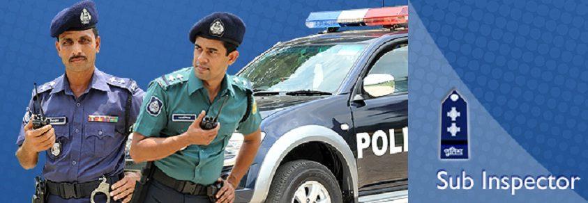 Bangladesh Police Sub Inspector Circular 2015