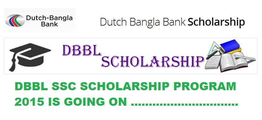 dutch-bangla SSC scholarship 2015