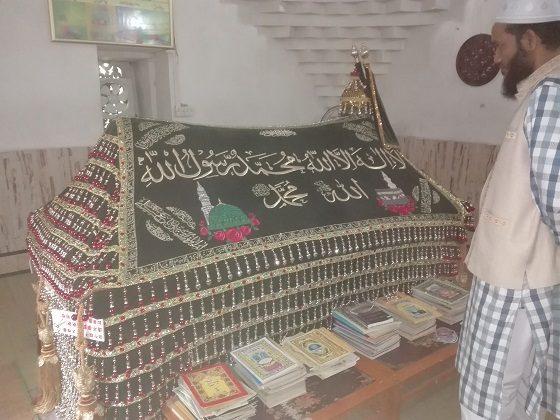 Tomb of Saad Ibn Abi Waqqas