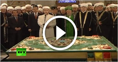 greatest Quran Sharif in Russia
