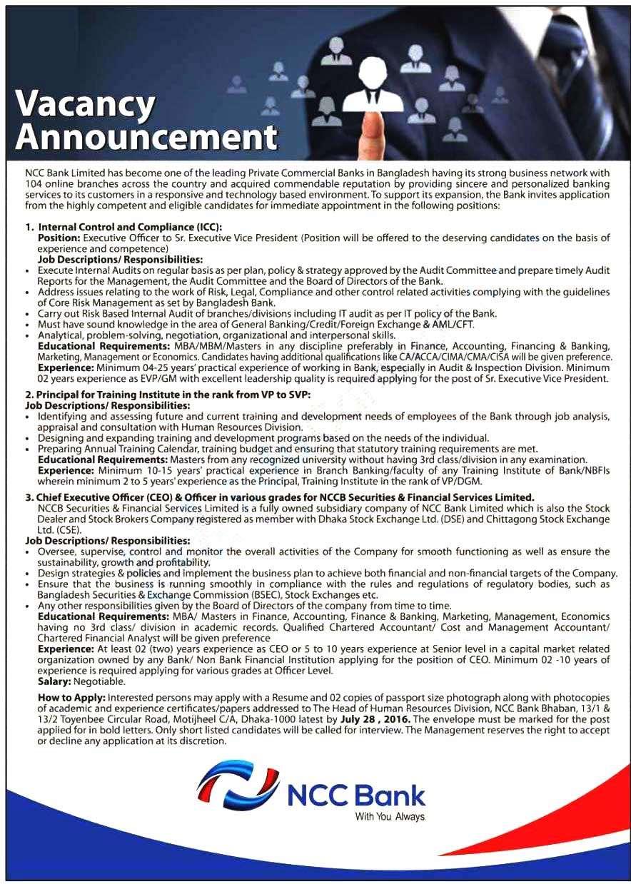 NCC-Bank-Limited-Job-Circular