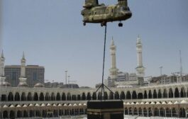 ISIS Will Destroy The Kaaba In Mecca!