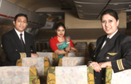 Build Your Career in Bangladesh Biman Airlines