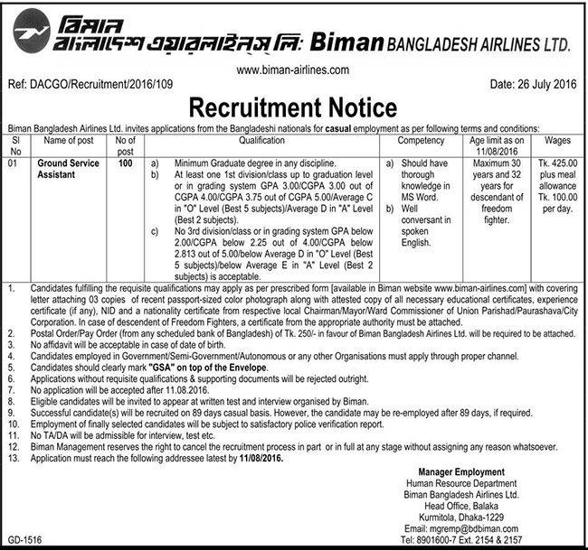 jobs in BD Biman