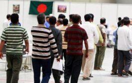 Saudi Govt Withdraws Ban on Bangladeshi Workers Recruitment