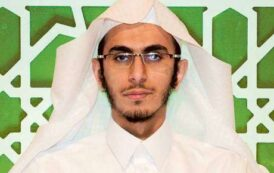Winners in Syrian National Quran Contest Awarded