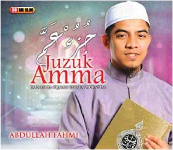 abdullah_fahmi_juzuk_amma