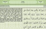 In Which Ayat of Quran All Alphabets Are There?