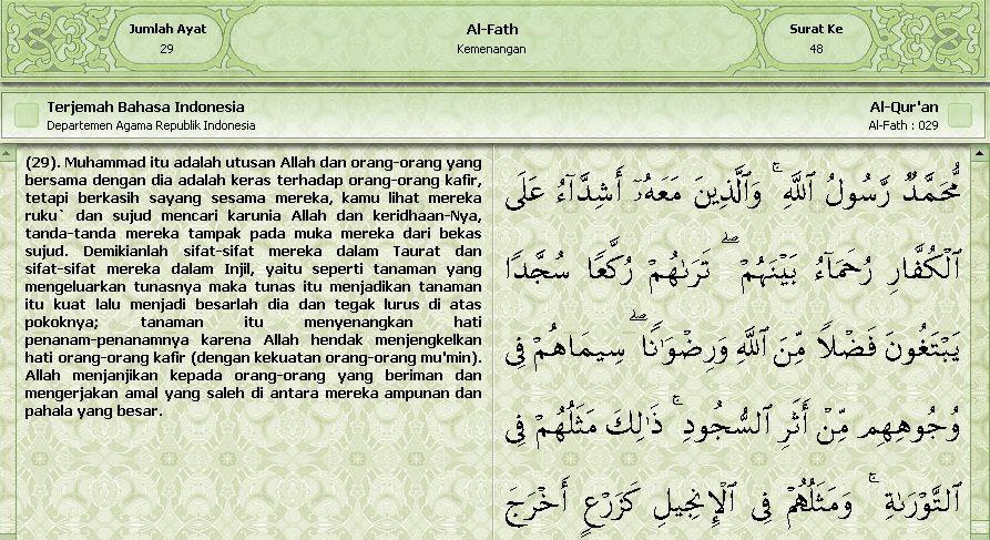 al-fath-ayat-29