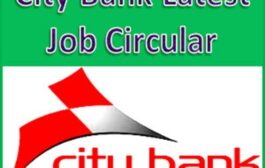 The City Bank Limited Job Circular 2016