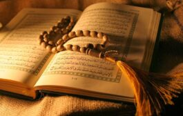 Indian Government Schools to Include Excerpts from Quran in Syllabus