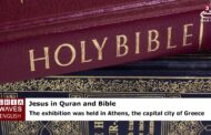 """Jesus in Quran and Bible"" Exhibition in Athens"