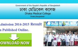 MBBS Admission Test Result 2016 Published