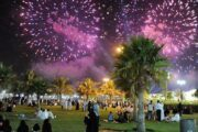 Eid ul-Fitr: Saudi Arabia declares Sunday the Holy Eid ul Fitre day