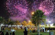 Eid ul-Fitr: Saudi Arabia declares Sunday the Holy Eid ul Fitre day