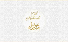 First Day of Eid-Ul-Adha on September 1, 2017 Declared