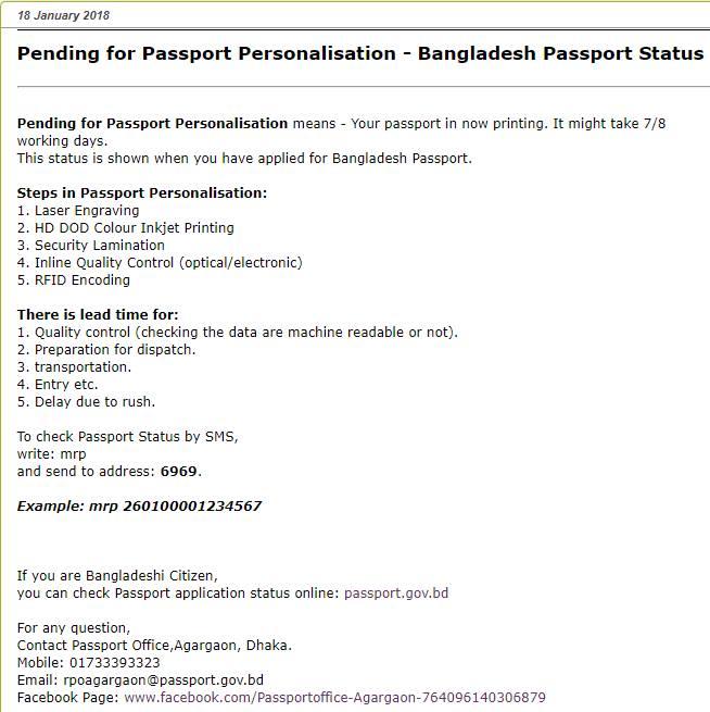 """Pending for Passport Personalisation"""