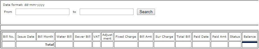 how to check dhaka wasa bill online