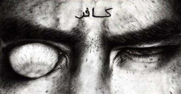 introduction to dajjal