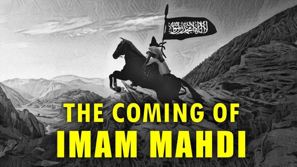 Muslim Hero Real Imam Mahdi